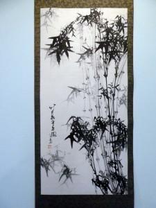 CMC_kaligrafia z bambusami_L1200662@